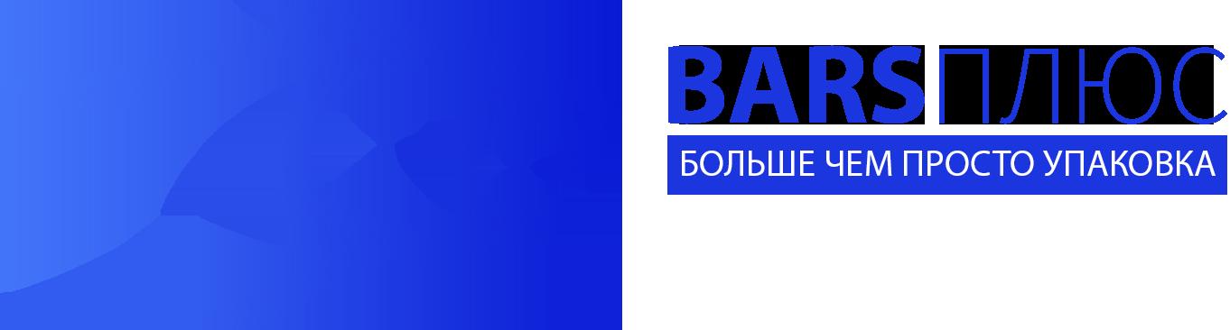 Официальный сайт компании БарсПлюс